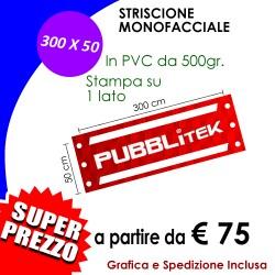 STRISCIONE 300 X 50