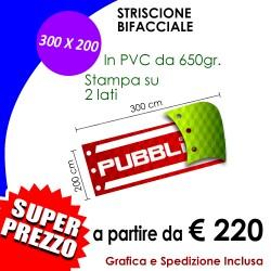 STRISCIONE 300 X 200