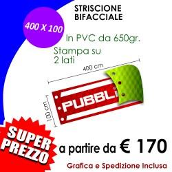 STRISCIONE 400 X 100