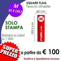 SOLO STAMPA per Square Flag M