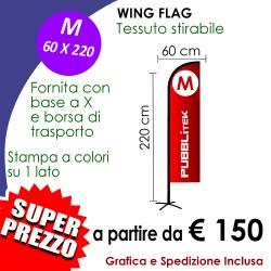 Wing Flag M 60 X 220 cm