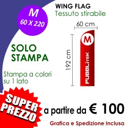 SOLO STAMPA per Wing Flag M