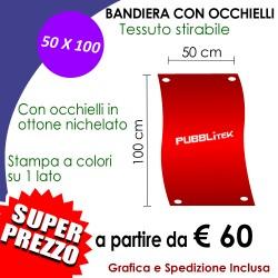 Bandiera con Occhielli 50 X 100 cm