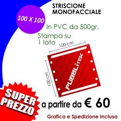 STRISCIONE 100 X 100